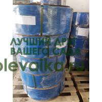 Layflat 160 ( Синий )