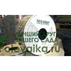 Капельная лента NEO-DRIP 500м
