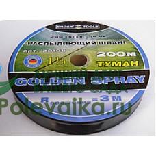 Golden Spray Туман 200м