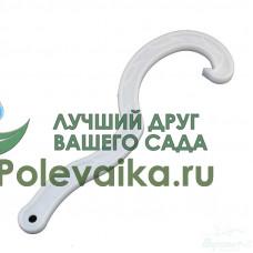 Ключ компрессионный 63-110
