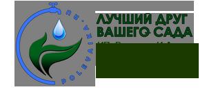 Polevaika.ru - лучший друг вашего сада.